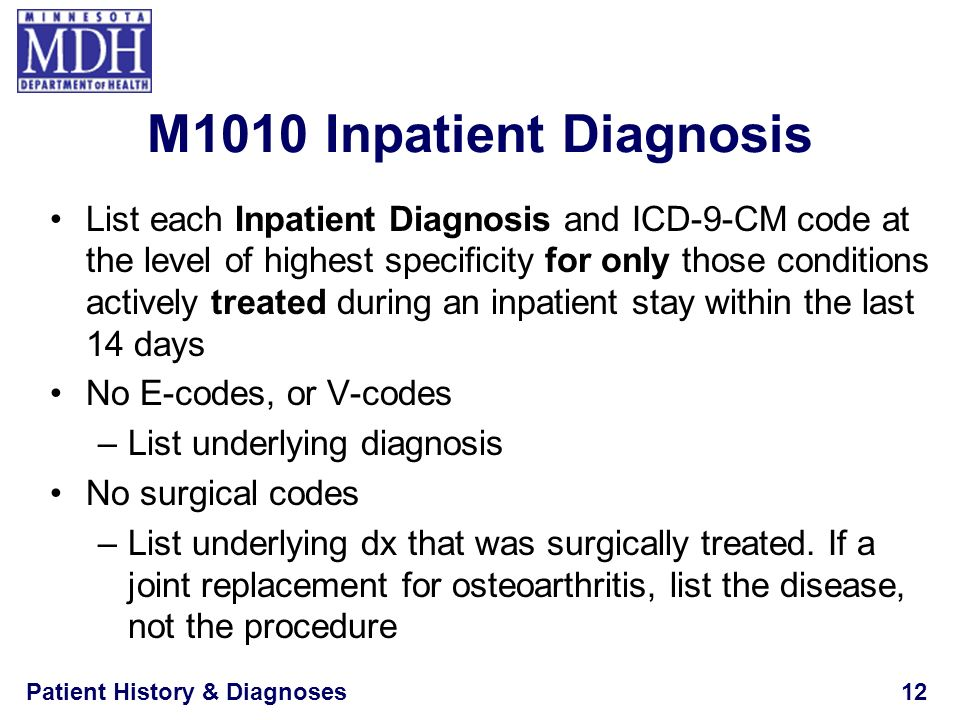 M1010 Inpatient Diagnosis