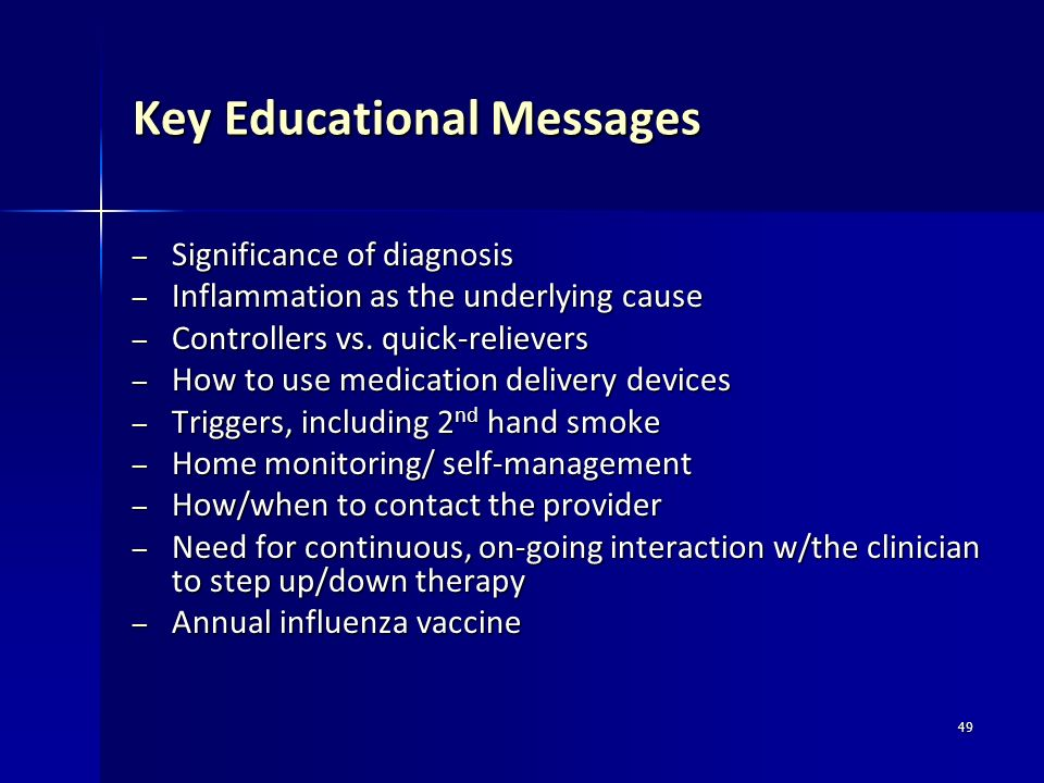 Key Educational Messages
