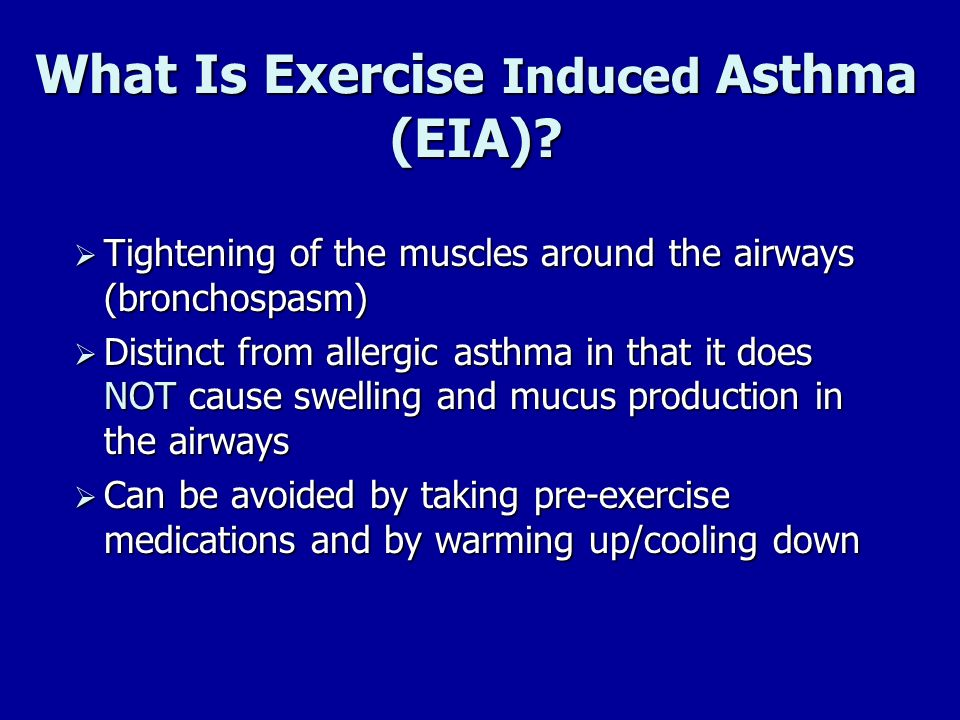 What Is Exercise Induced Asthma (EIA)