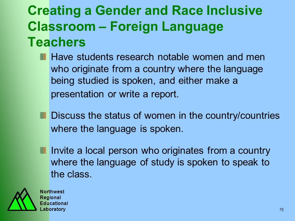 Creating a Gender and Race Inclusive Classroom – Foreign Language Teachers