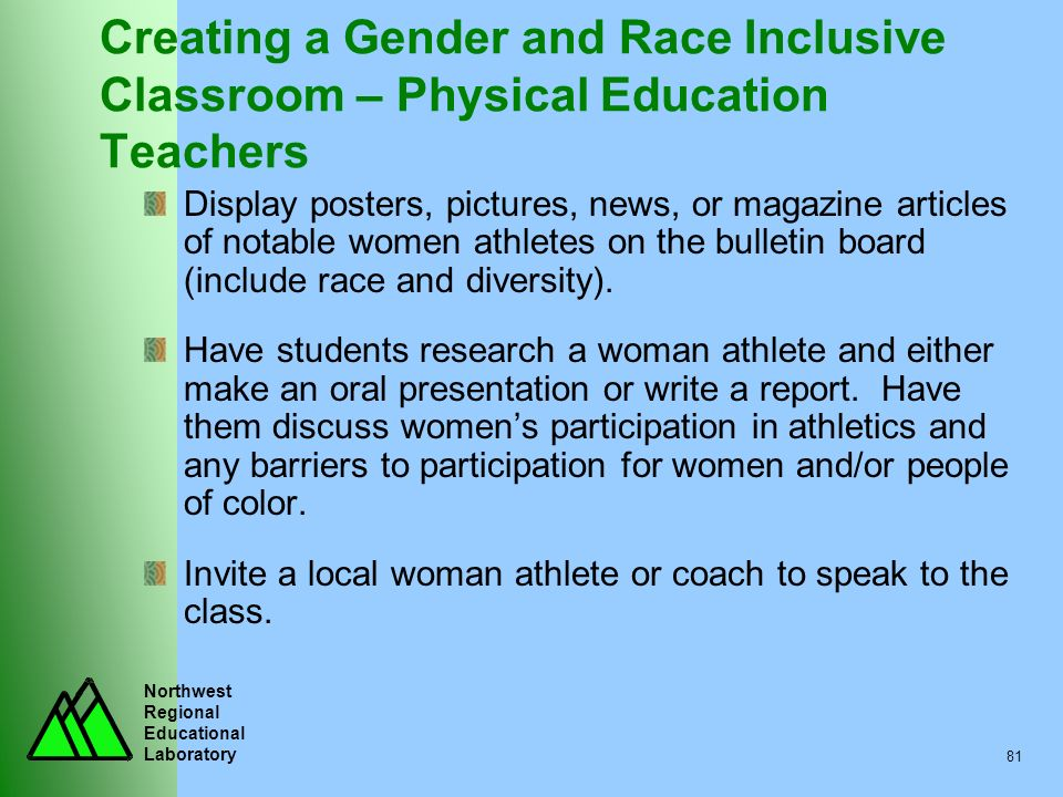 Creating a Gender and Race Inclusive Classroom – Physical Education Teachers