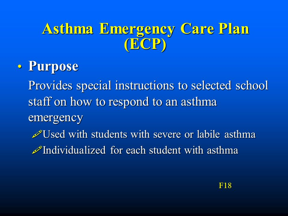 Asthma Emergency Care Plan (ECP)