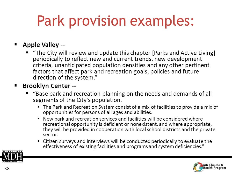 Park provision examples: