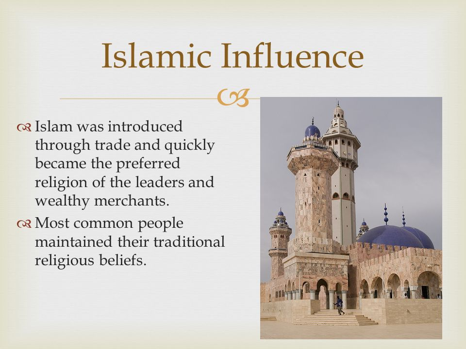 the role and influence of islam today As with most public factors, media plays both beneficial and detrimental roles, depending on the focus and perspective of coverage the internet's influence is mixed social media often polarizes followers for or against islam while other websites, like encyclopedia sites, are more balanced and.