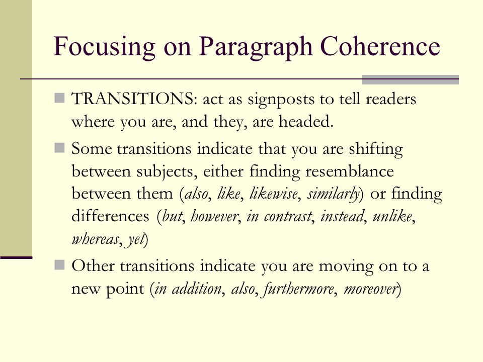 Focusing on Paragraph Coherence
