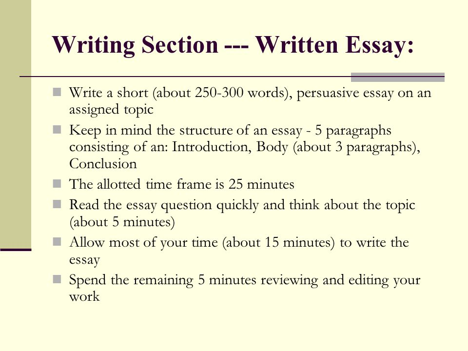 Writing Section --- Written Essay: