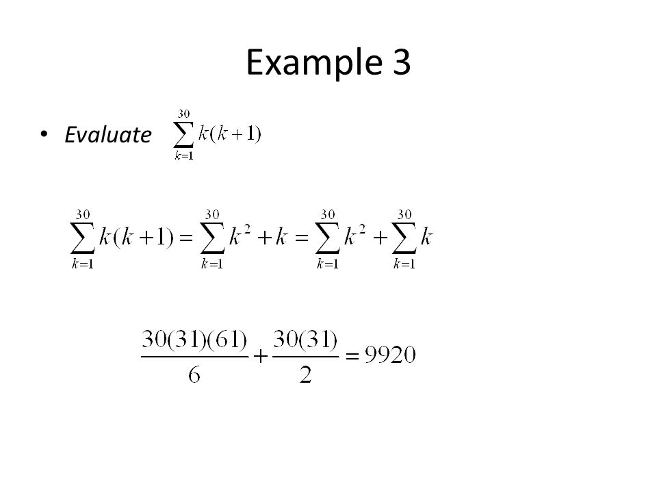 Example 3 Evaluate