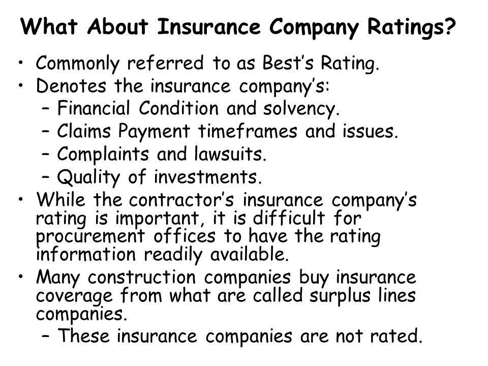 What About Insurance Company Ratings