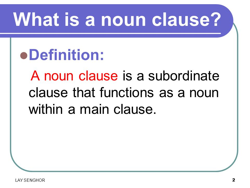 noun clause definition and examples