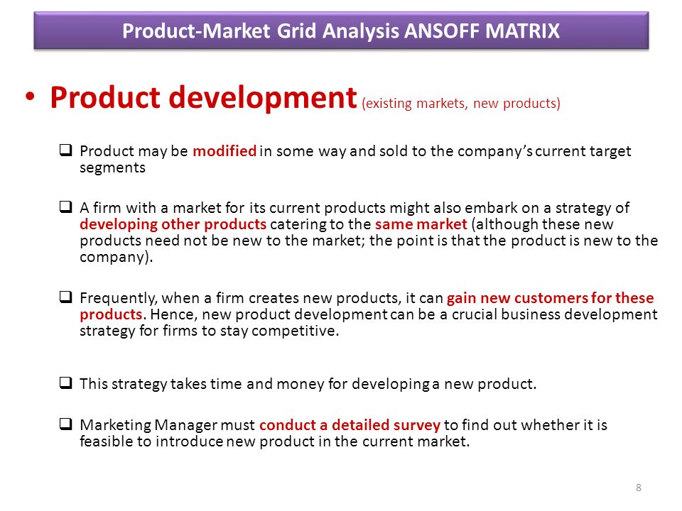 NEW PRODUCT DEVELOPMENT - ppt video online download