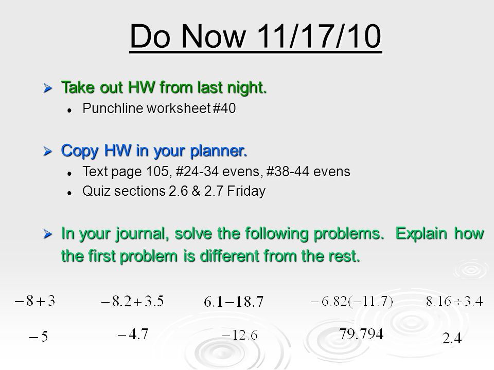 Do Now 11 17 10 Take Out HW From Last Night Copy HW In Your