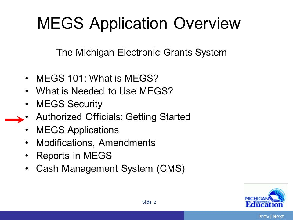 MEGS Application Overview