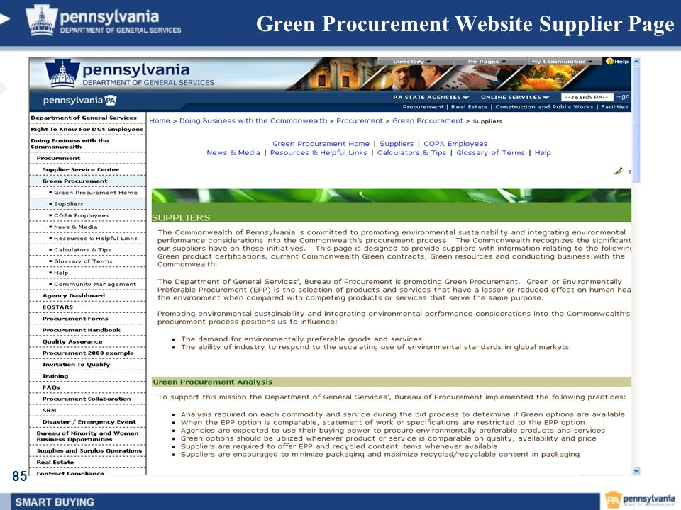 Green Procurement Website Supplier Page