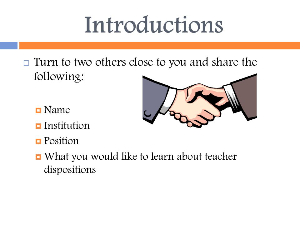 3 introductions