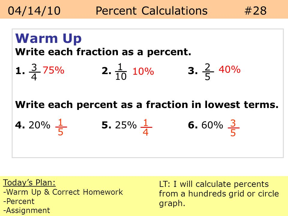 04/14/10 Percent Calculations #28 - ppt download