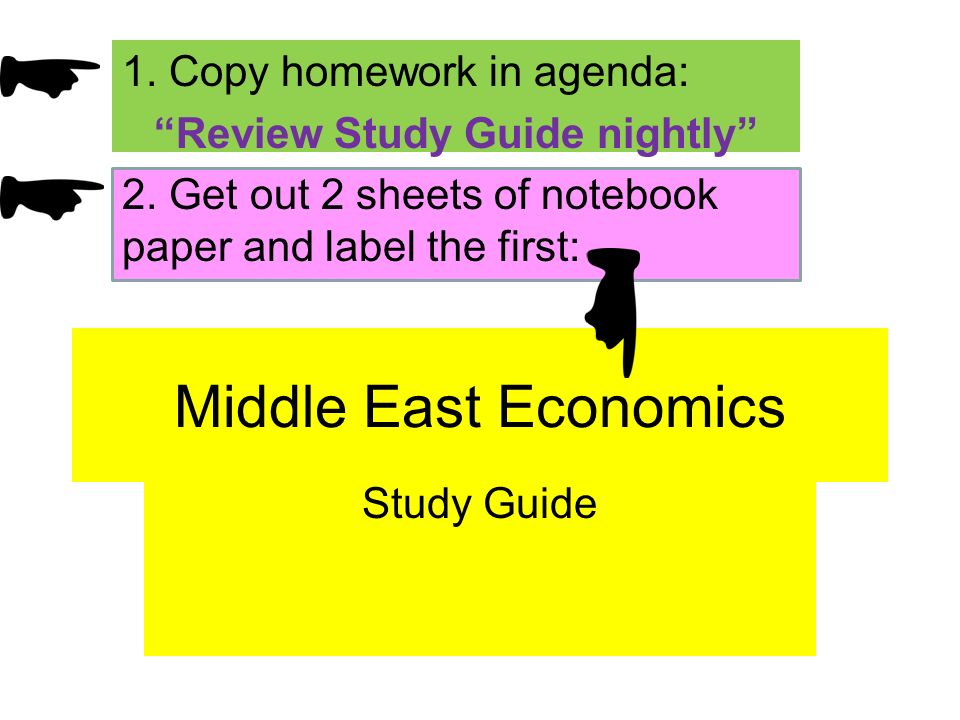 Review Study Guide nightly