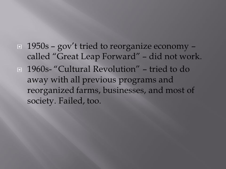 1950s – gov't tried to reorganize economy – called Great Leap Forward – did not work.