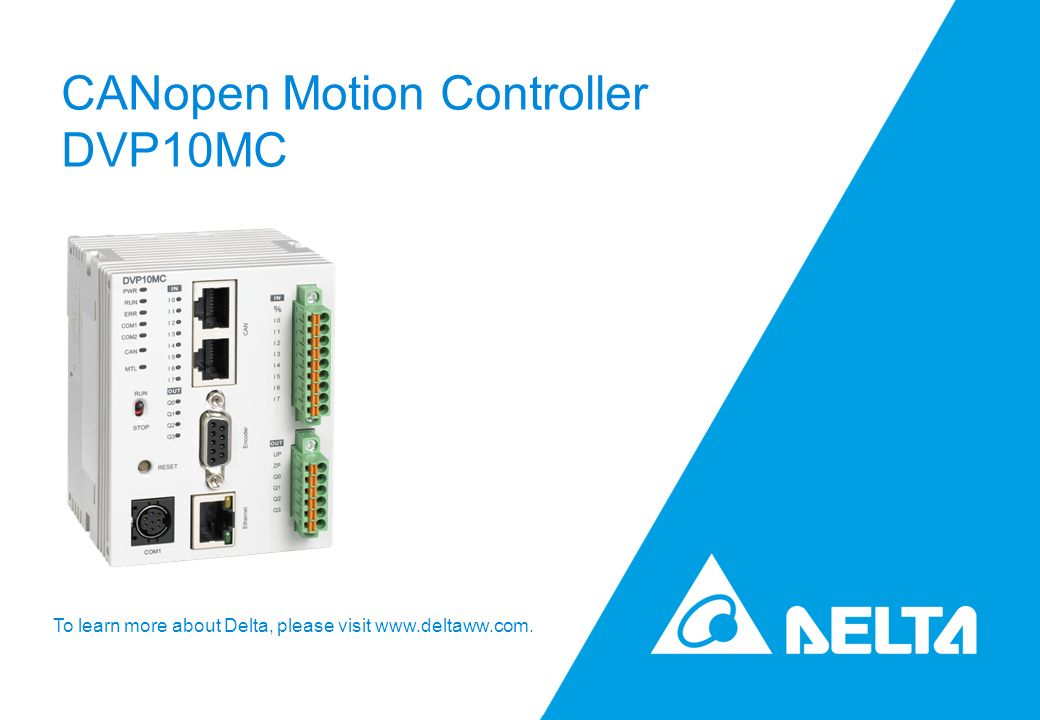 Delta PLC DVP-MC Series Network Type Motion Controller - ppt video