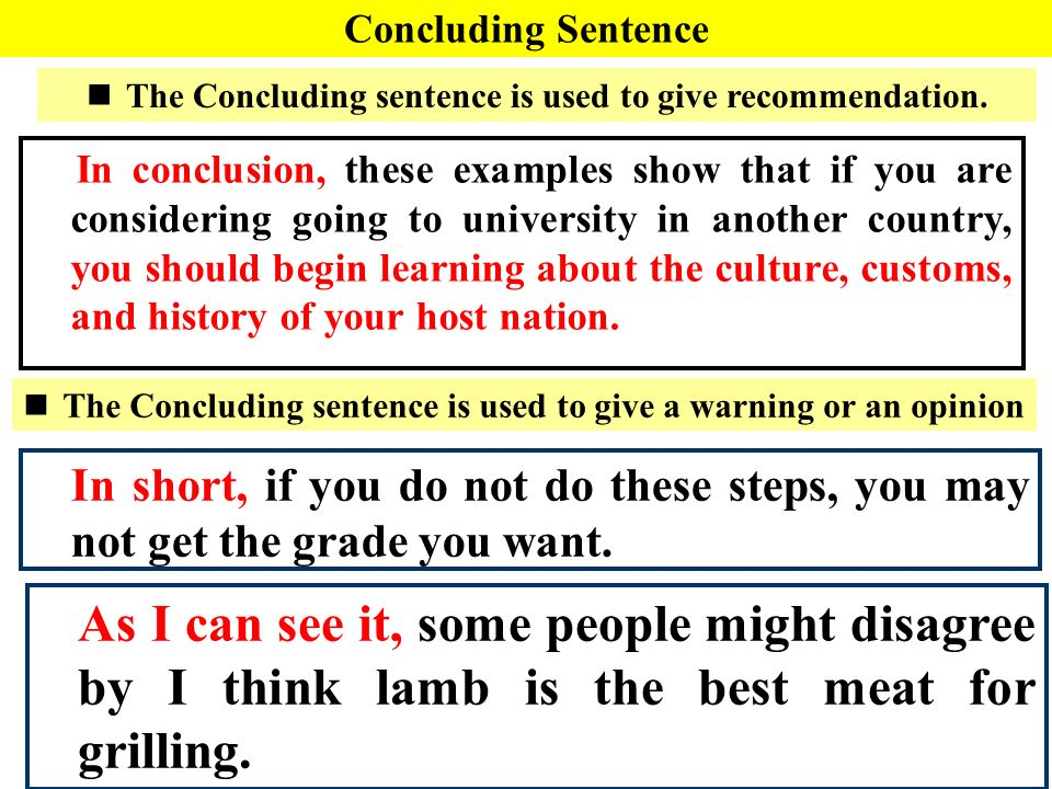 last sentence of a conclusion