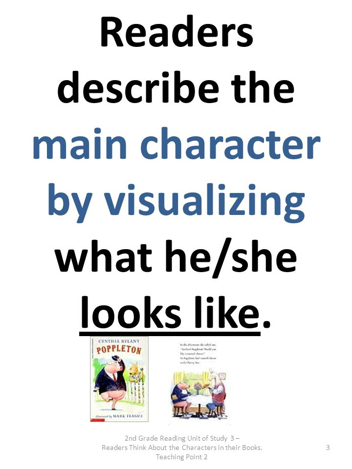 describe the main character by visualizing