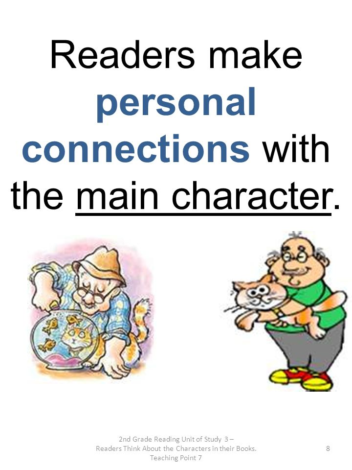 Readers make personal connections with the main character.