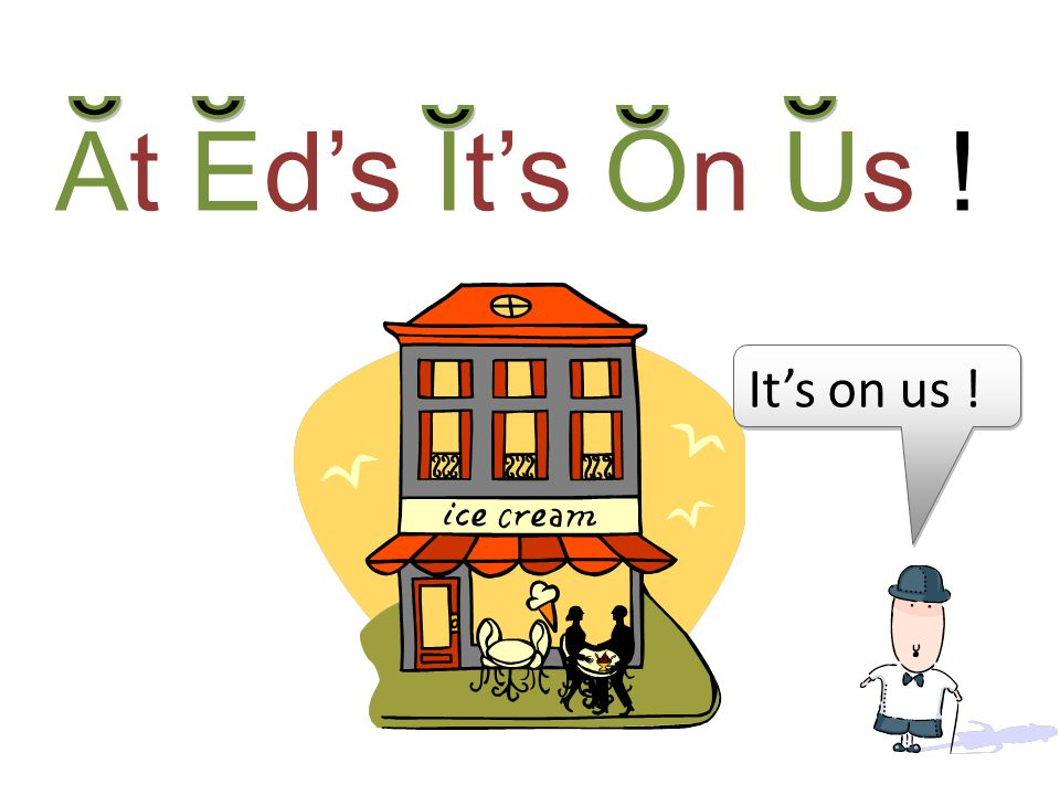 At Ed's It's On Us ! It's on us !