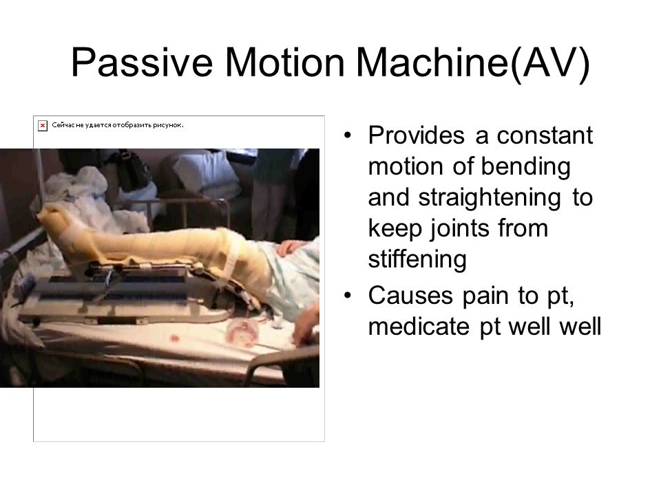 Passive Motion Machine(AV)