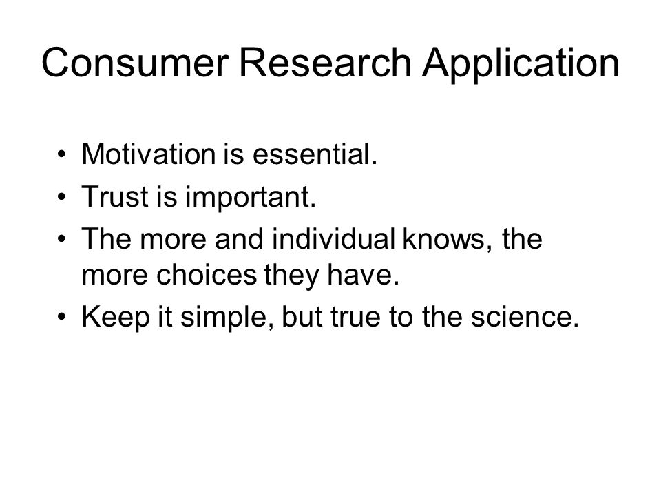 Consumer Research Application