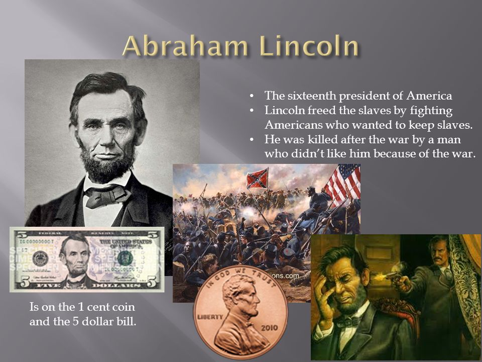 American Money And Famous Presidents  - ppt download