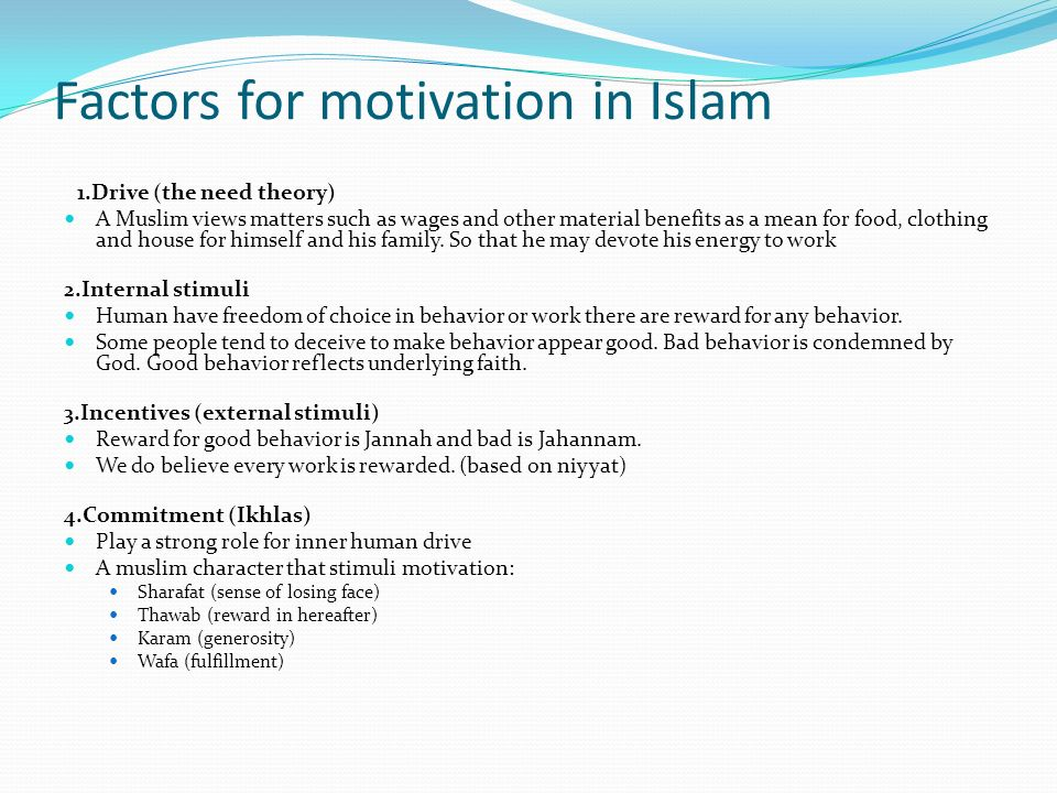 Leading and Motivating - ppt video online download
