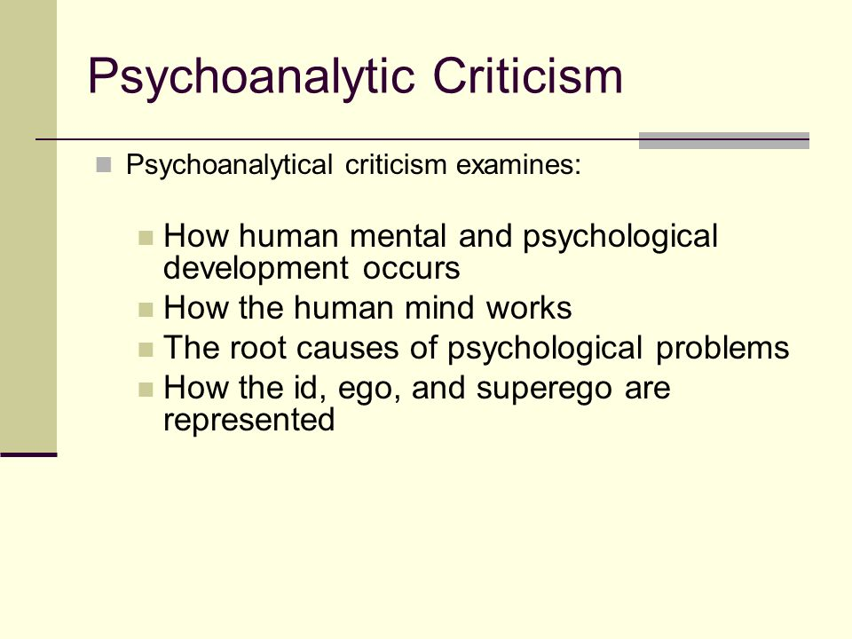 what is psychoanalytic criticism