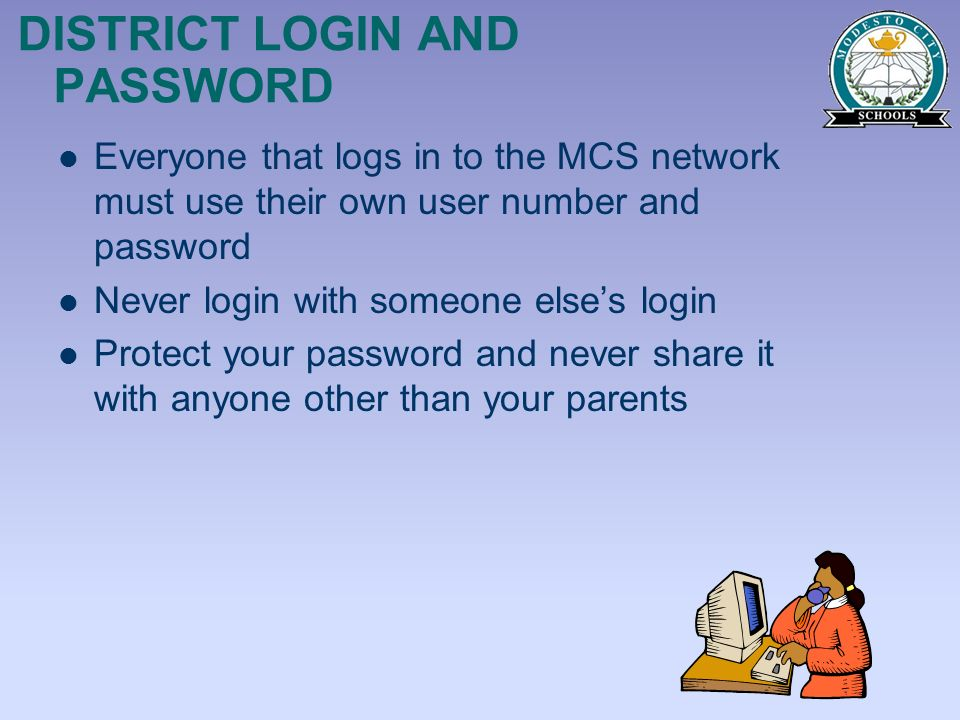DISTRICT LOGIN AND PASSWORD