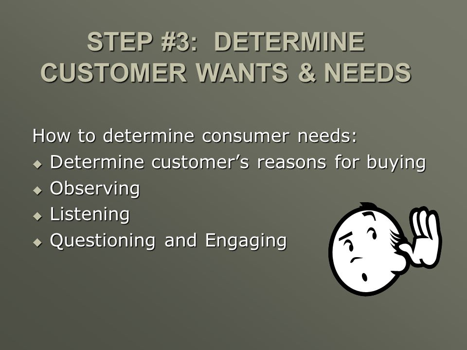 STEP #3: DETERMINE CUSTOMER WANTS & NEEDS
