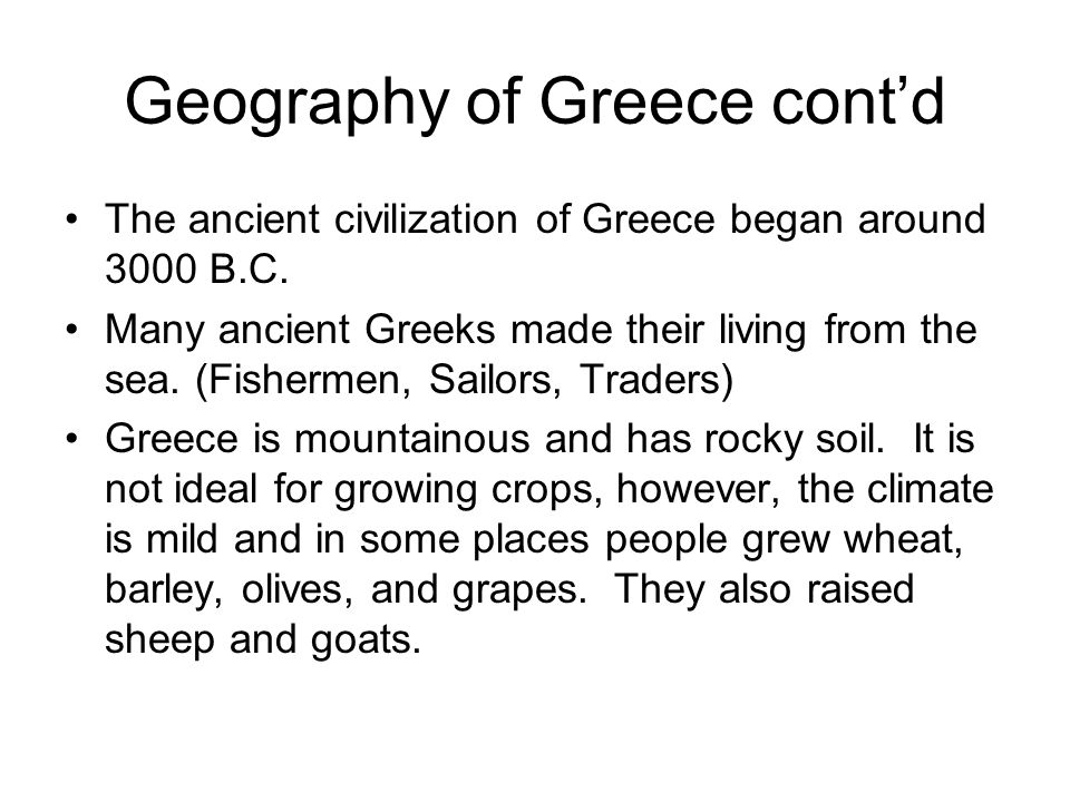 Geography of Greece cont'd