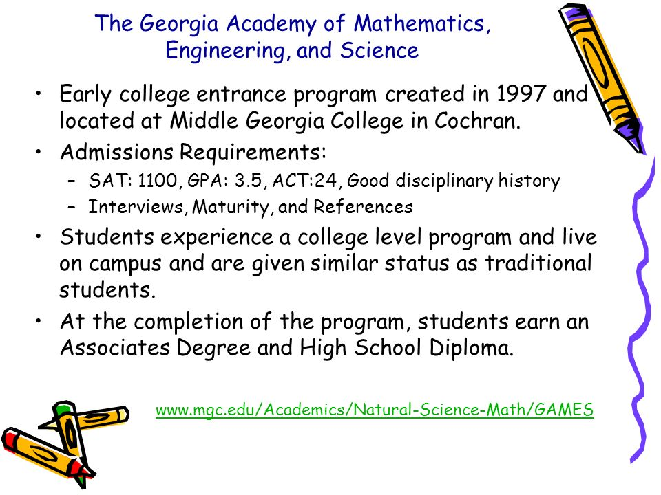 The Georgia Academy of Mathematics, Engineering, and Science