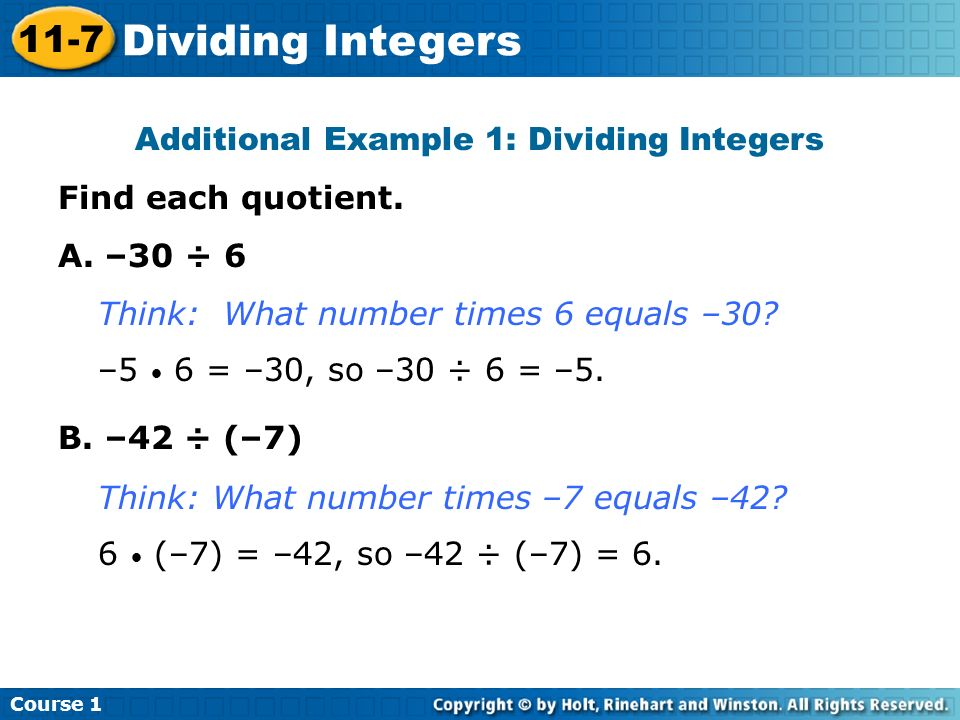 Additional Example 1: Dividing Integers