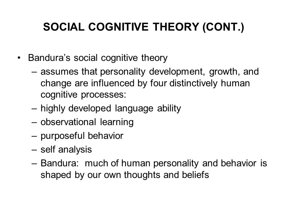 An analysis of the process of human development and the social cognitive theory