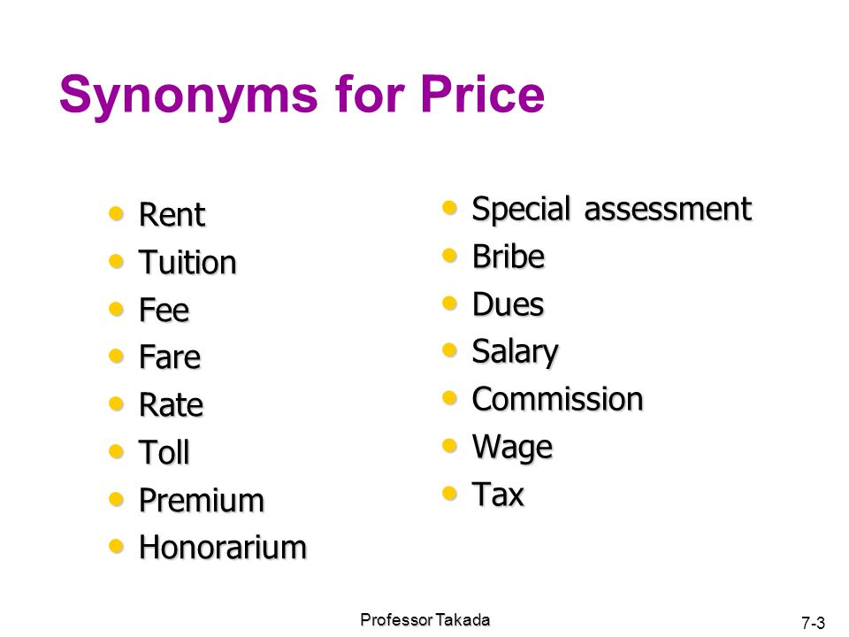 3 Synonyms For Price Special