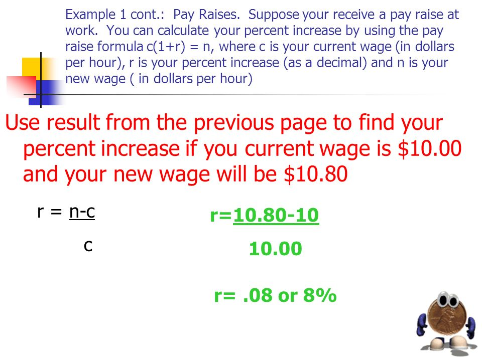 Example 1 cont. : Pay Raises. Suppose your receive a pay raise at work