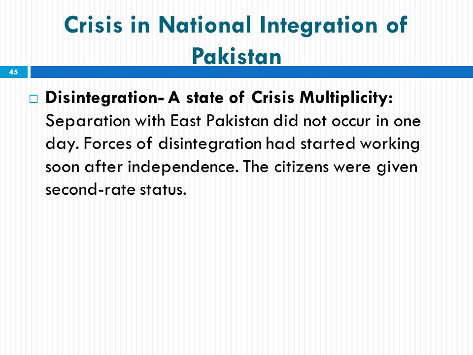 national integration in pakistan wikipedia