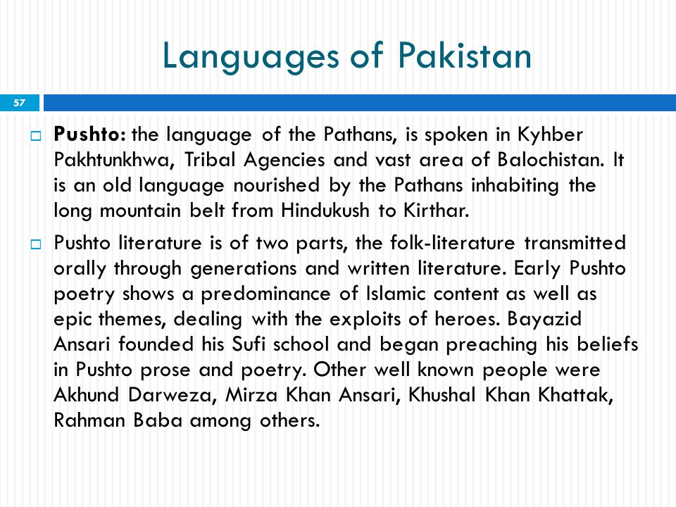 Pakistani Culture & Society And Languages of Pakistan - ppt