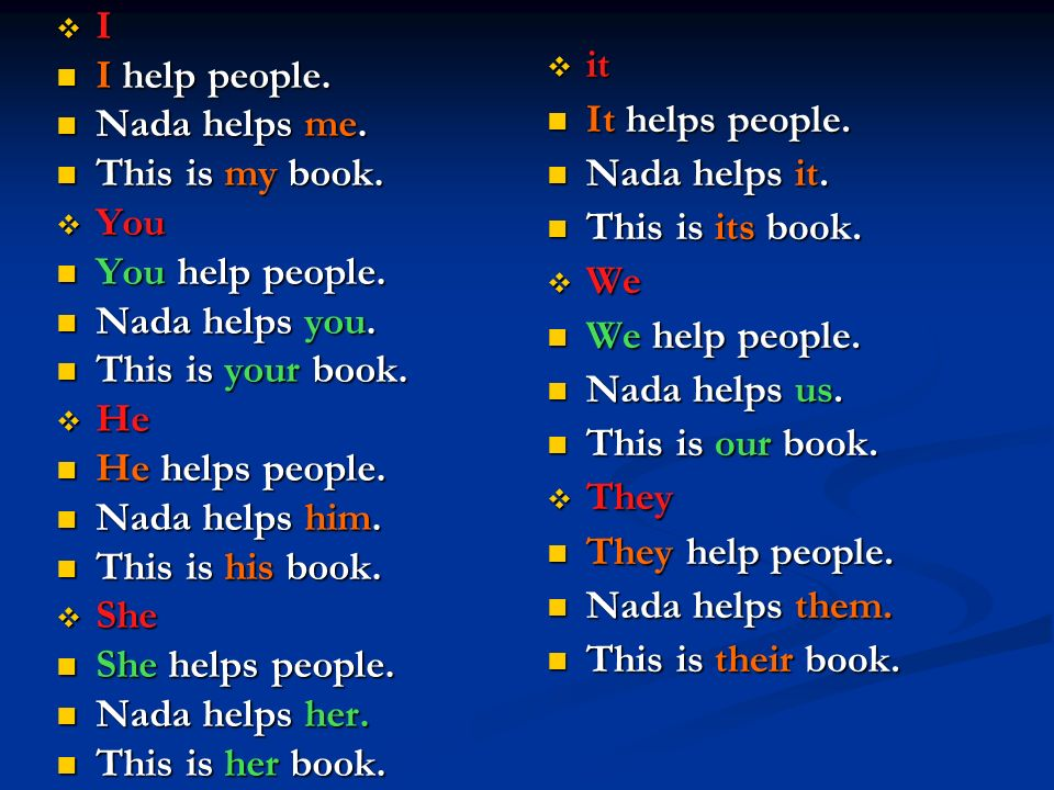 I I help people. Nada helps me. This is my book. You. You help people. Nada helps you. This is your book.