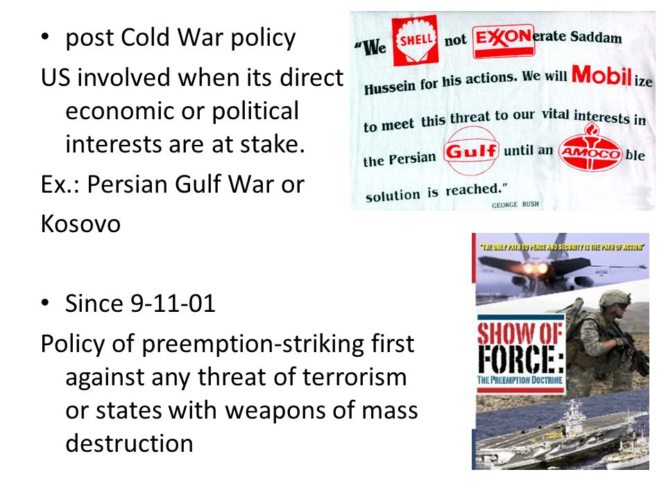 post Cold War policy US involved when its direct economic or political interests are at stake.