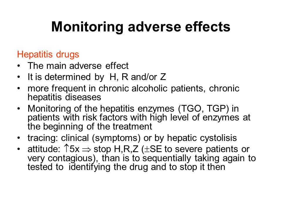 Monitoring adverse effects