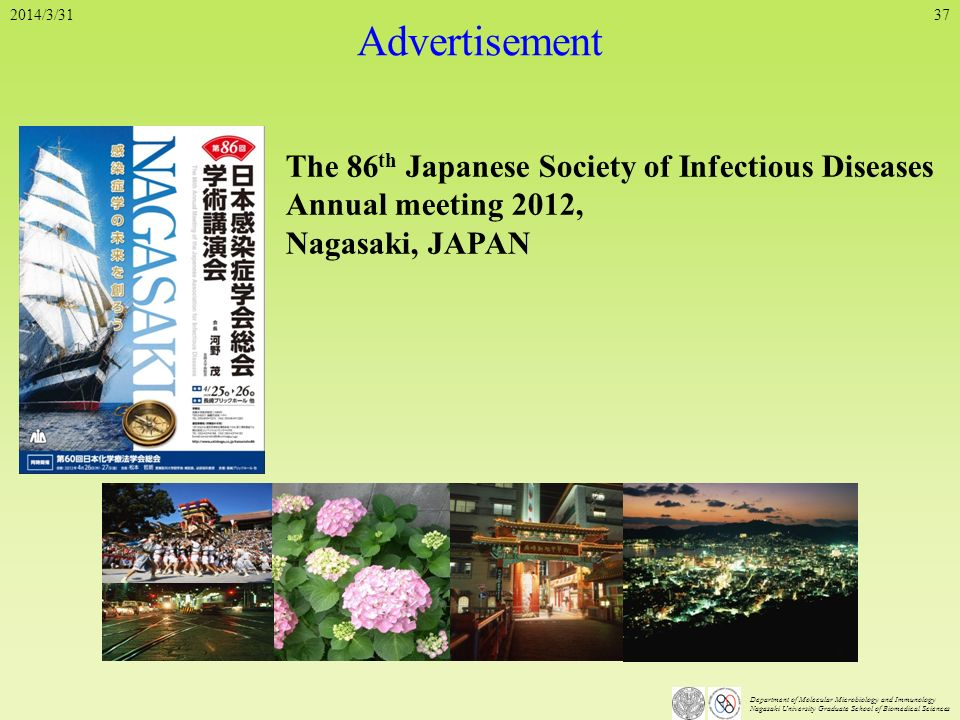 Advertisement The 86th Japanese Society of Infectious Diseases
