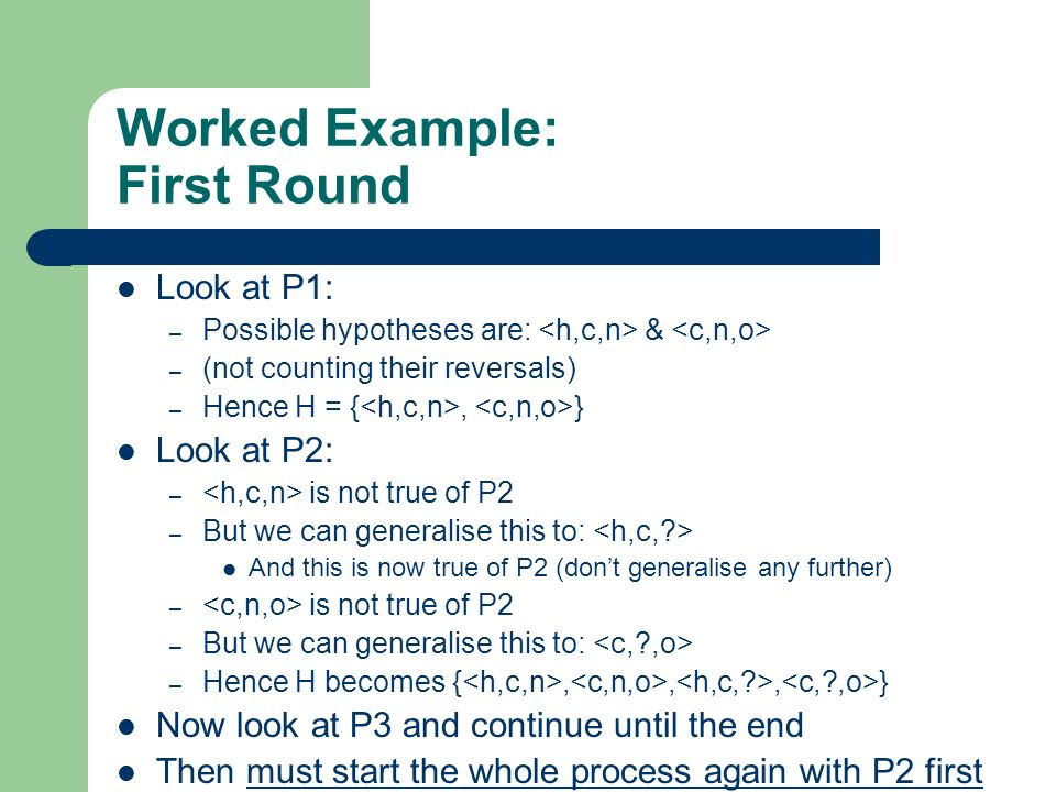Worked Example: First Round