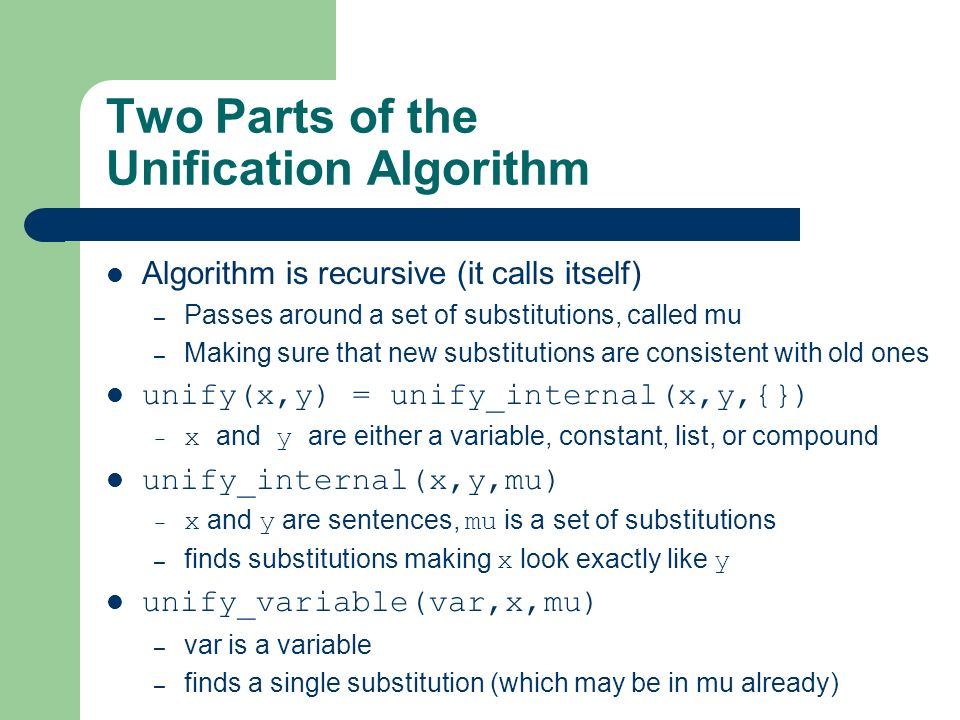 Two Parts of the Unification Algorithm