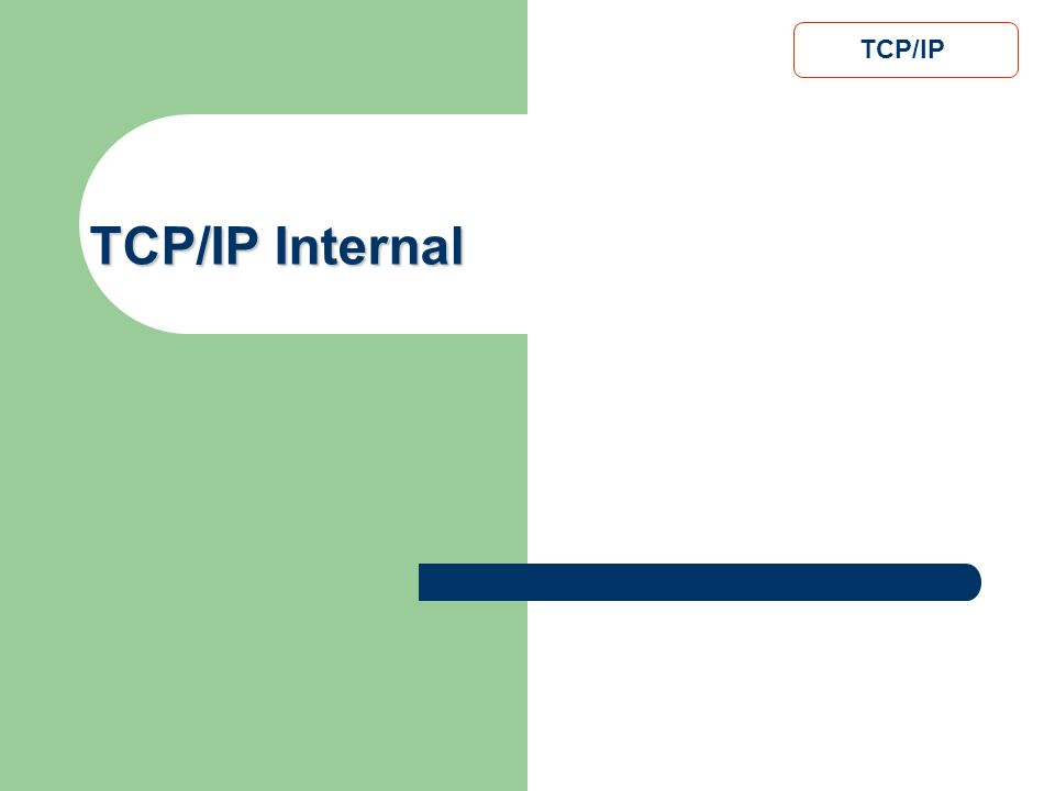 TCP/IP TCP/IP Internal