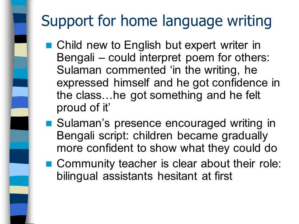 Support for home language writing
