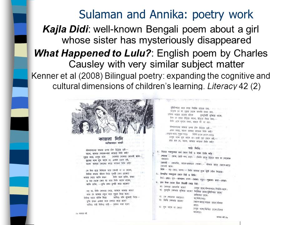 Sulaman and Annika: poetry work
